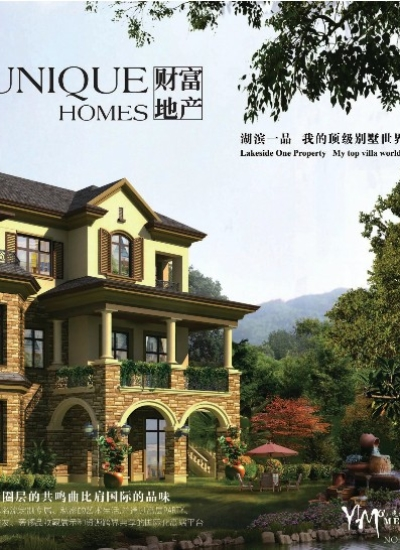 uniquehomes_china